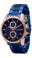Guardo 11675-4 тёмно-синий