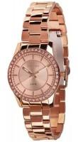 Guardo 11960-5 розовый
