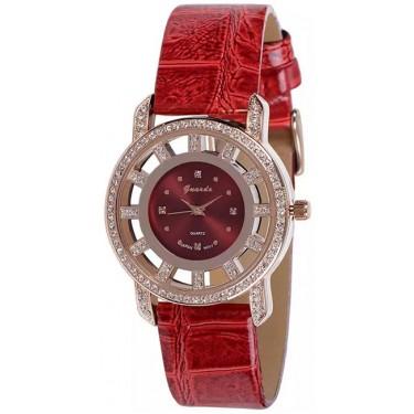 Женские часы Guardo 9752.8 красный