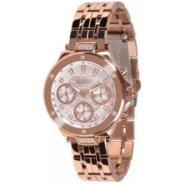 Женские часы Guardo S1851.8 сталь