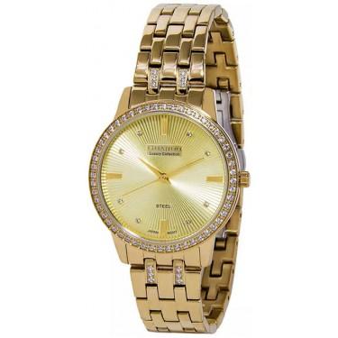 Женские часы Guardo S1871-5.6 жёлтый