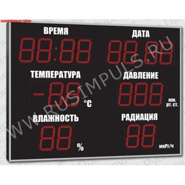 Уличные электронные метеотабло Имп 211-1T-2D-3T1-4P-5W-6Rd (ER2)