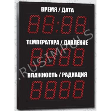 Уличные электронные метеотабло Имп 211-1TD-2TP-3WRd (ver) (ER1)