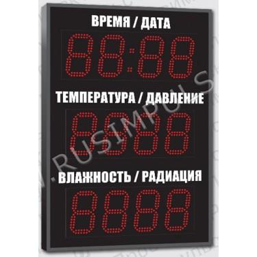 Уличные электронные метеотабло Имп 213-1TD-2TP-3WRd (hor) (ER1)