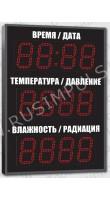 Имп 213-1TD-2TP-3WRd (ver) (ER1)