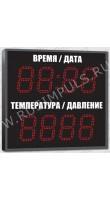 Имп 213-1TD-2TP (hor) (ER1)