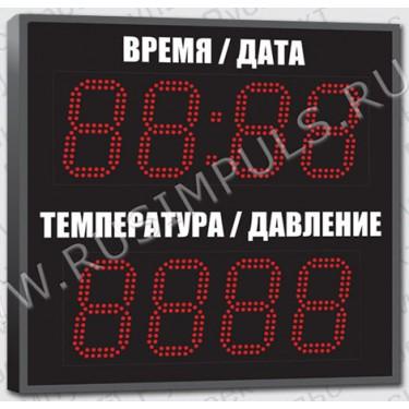 Уличные электронные метеотабло Имп 213-1TD-2TP (ver) (ER2)