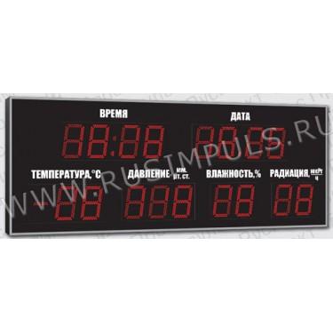 Уличные электронные метеотабло Имп 215-1T-2D-3T1-4P-5W-6Rd (ER2)
