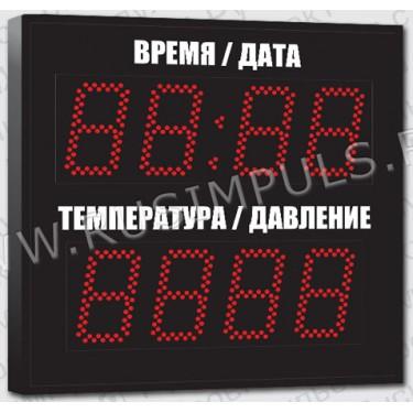 Уличные электронные метеотабло Имп 227-1TD-2TP (ver) (ER1)