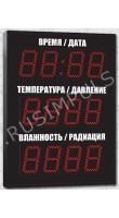 Имп 231-1TD-2TP-3WRd (ver) (ER1)