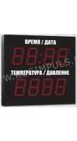 Имп 235-1TD-2TP (ver) (ER2)