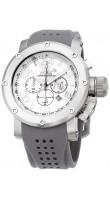 MAX XL Watches 5-max518