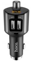 HOCO E19 серый металлик
