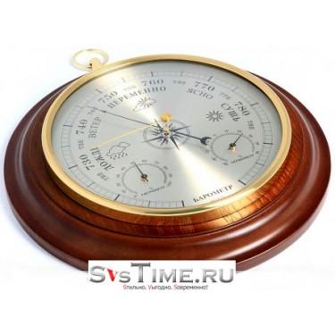 Бриг+ СБМ-8 б.г.т. Метеостанция