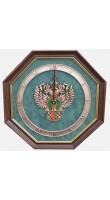 Kitch Clock 12-074 Эмблема Прокуратуры РФ