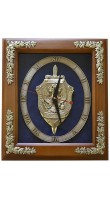 Kitch Clock 15-266 Герб ФСБ