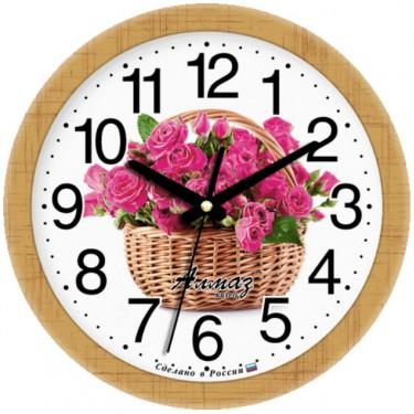 Настенные интерьерные часы Алмаз 084