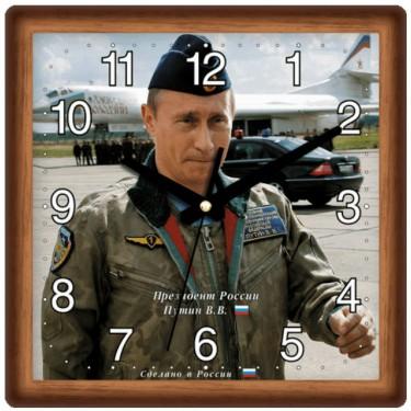 Настенные интерьерные часы Алмаз 646