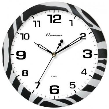 Настенные интерьерные часы Камелия 436013 Зебра
