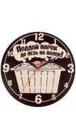Kitch Clock 838286