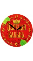 Kitch Clock 838289