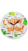 Kitch Clock 838291