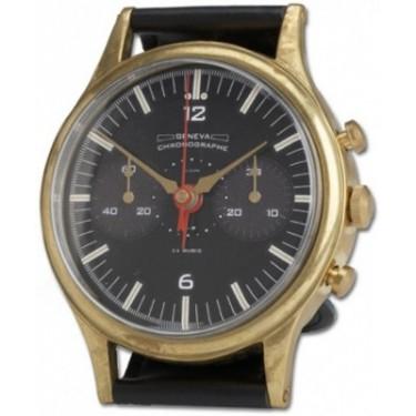 Настольные часы Uttermost 06077