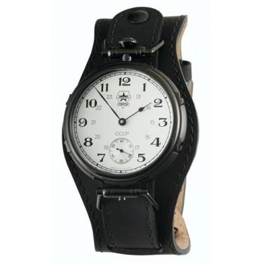 Мужские наручные часы Спецназ C9454321-3603