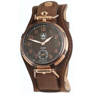 Мужские наручные часы Спецназ C9456325-3603