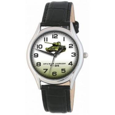 Унисекс наручные часы Слава 1111553/2035