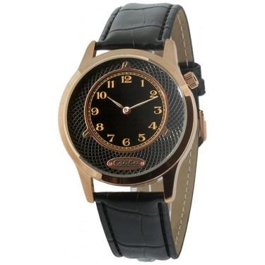 Унисекс наручные часы Слава 1323467/2025-300
