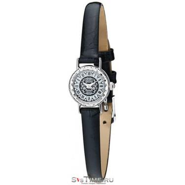 Женские серебряные наручные часы Чайка 44100.148