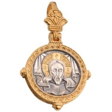 Подвеска Михайлов 14059