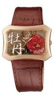 Orient UBSQ005E