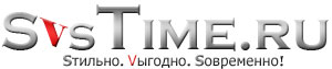 Магазин SvsTime.ru