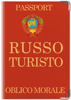 Shot Стандарт Russo Turisto
