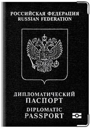 Shot Стандарт Дипломатический РФ