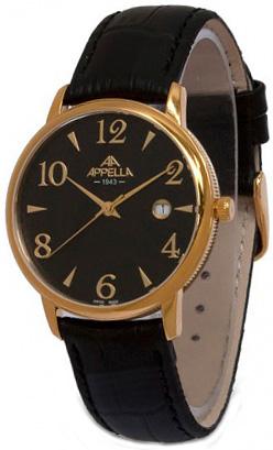 Appella Appella 4303-1014