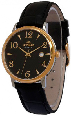 Appella Appella 4303-2014