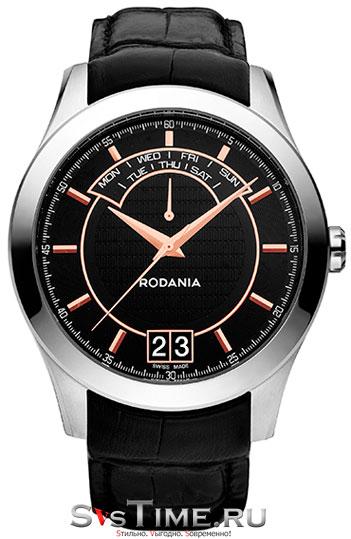 Rodania Rodania 2507027