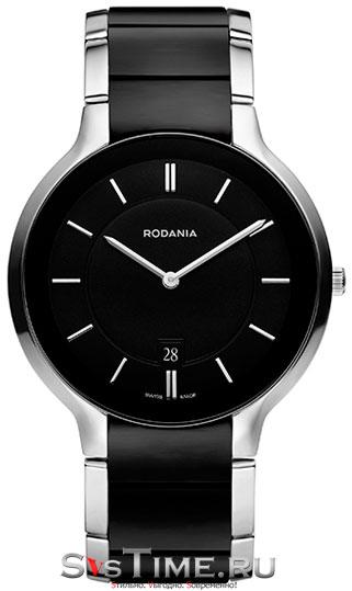 Rodania Rodania 2510046