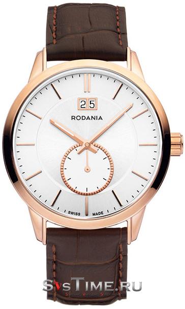 Rodania Rodania 2511233