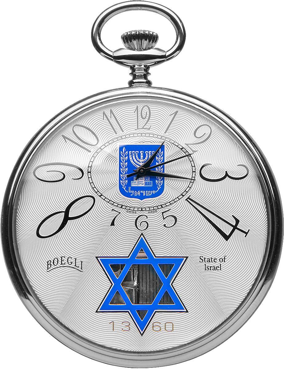 Boegli Boegli M.22/ISRAEL