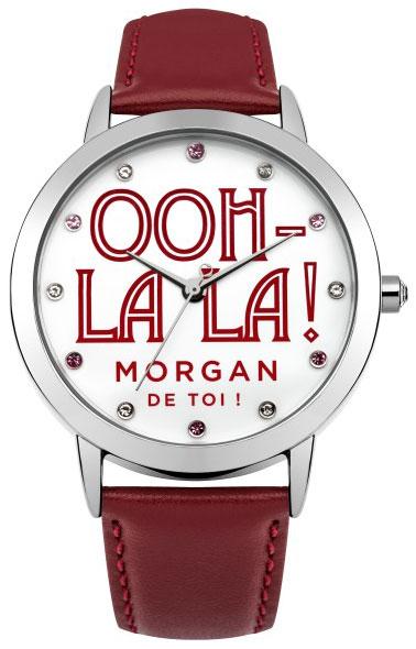 где купить Morgan Morgan M1276R по лучшей цене