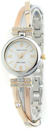 Anne Klein 9479 MPTR