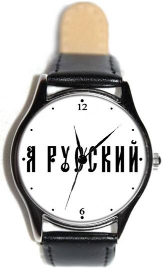 Shot Дизайнерские наручные часы Shot Standart Я Русский