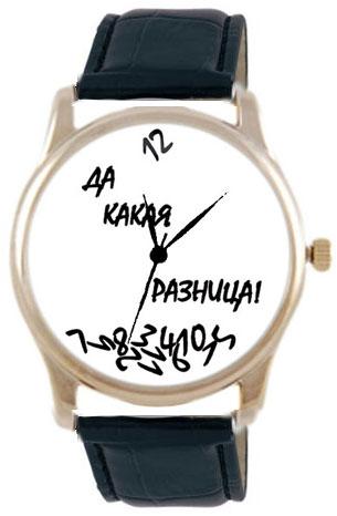 Shot Дизайнерские наручные часы Shot Concept Да какая разница черн. рем.