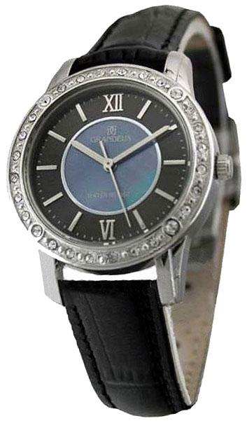 Grandeux X103-302