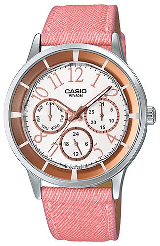 Casio Casio LTP-2084LB-7B часы наручные casio часы baby g ba 120tr 7b