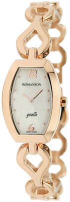 Romanson Romanson RM 9238 LJ(WH) romanson romanson rm 0388q lj wh